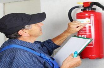 Как заменить огнетушитель в связи с истечением срока