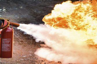 Что такое ОТВ в огнетушителе
