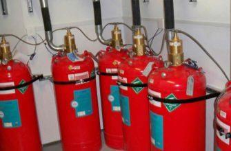Принцип работы системы пожаротушения NOVEC