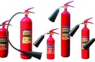 Углекислотные огнетушители - виды и технические характеристики