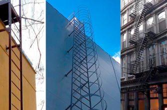 Наружные пожарные лестницы - угол наклона и меры безопасности