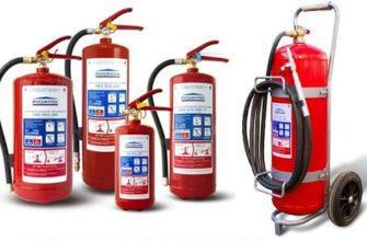 Устройство и принцип работы воздушно-эмульсионных огнетушителей